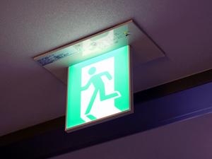 非常灯・誘導灯
